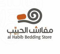 Al Habib Bedding Coupons