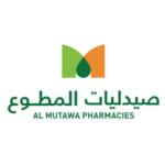 Al Mutawa Pharmacies Coupons