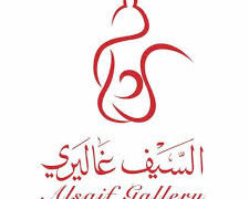 Al Saif Gallery Coupons