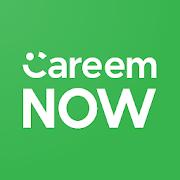 Careem Now Coupons